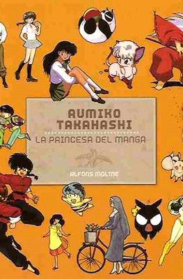 Manga Books #15