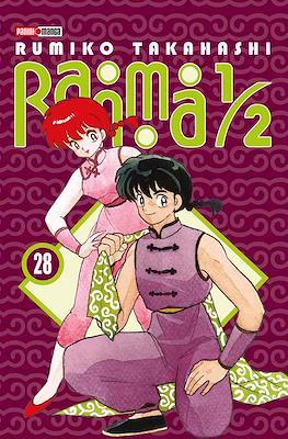 Ranma 1/2 (Rústica) #28