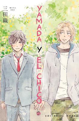 Yamada y el chico (Rústica)