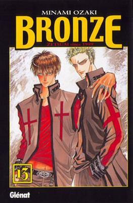 Bronze. Zetsuai since 1989 #13