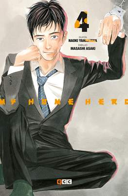 My Home Hero (Rústica) #4