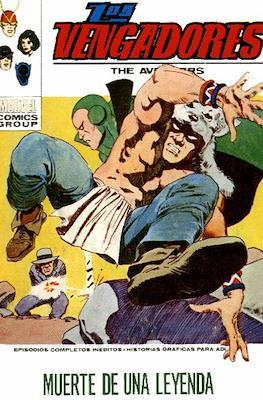 Los Vengadores Vol. 1 (Rústica 128 pp. 1969-1974) #37