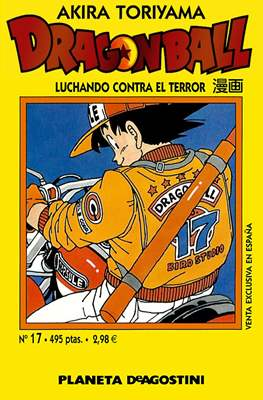 Dragon Ball (Rústica) #17