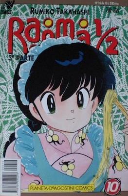 Ranma 1/2. 3ª parte (Rústica, 40 páginas (1995-1996)) #10