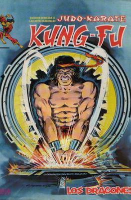Judo-Karate Kung-Fu #5