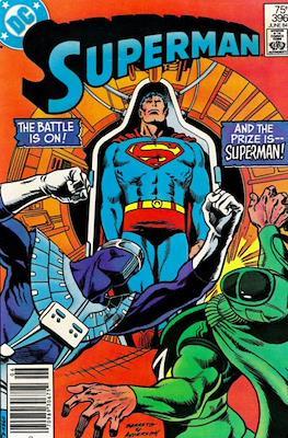 Superman Vol. 1 / Adventures of Superman Vol. 1 (1939-2011) (Comic Book) #396