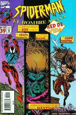 Spider-Man el Hombre Araña (1996-1998) (Grapa) #39