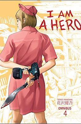 I am a Hero (Paperback) #4