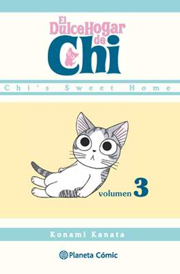 El Dulce Hogar de Chi (Rústica) #3
