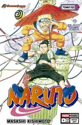 Naruto (Rústica) #12