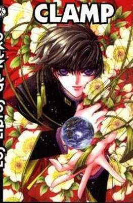 Los libros de Neko #8
