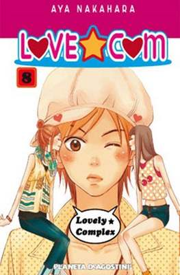 Love★Com (Lovely★Complex) #8