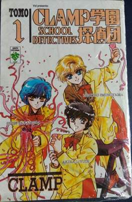 Clamp School Detectives #1
