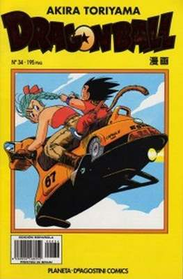 Dragon Ball (Grapa, amarillo) #34