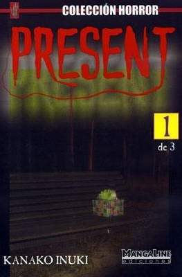 present #1