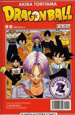Dragon Ball - Serie Roja #156