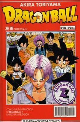 Dragon Ball - Serie Roja (Tapa blanda.) #156
