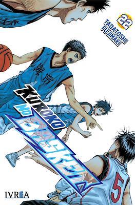 Kuroko no Basket (Rústica con sobrecubierta) #22
