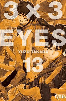 3x3 Eyes #13