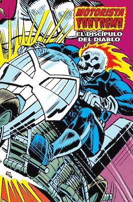 Marvel Limited Edition #75