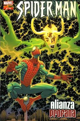 Amazing Spiderman (Grapa) #23