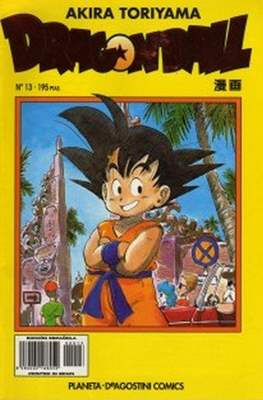 Dragon Ball (Grapa, amarillo) #13