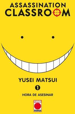 Assassination Classroom (Rústica con sobrecubierta) #1