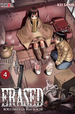 Erased (Rústica) #4