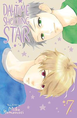 Daytime Shooting Star (Paperback) #7