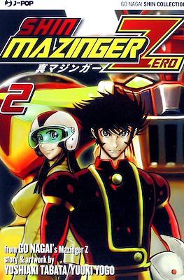 Shin Mazinger Zero #2