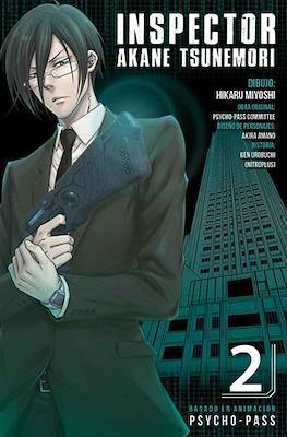 Inspector Akane Tsunemori - Psycho-Pass #2