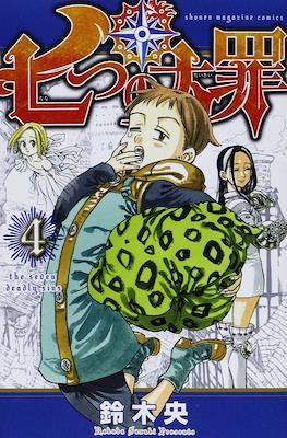 七つの大罪 - The Seven Deadly Sins (Nanatsu no Taizai) #4