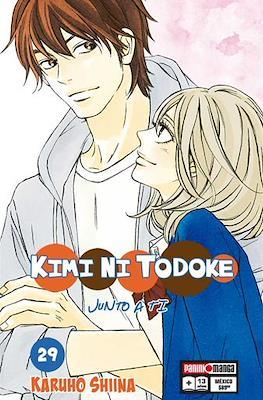 Kimi ni Todoke. Junto a Ti (Rústica) #29