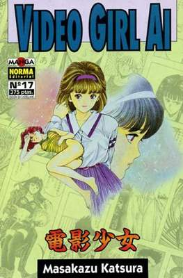 Video girl AI (Rústica, 64 páginas (1994-1997)) #17