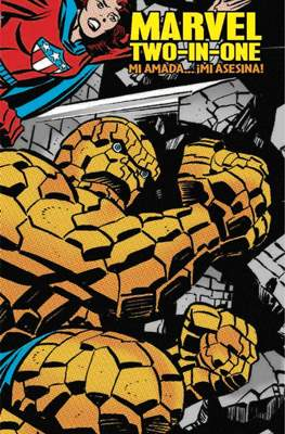 Marvel Limited Edition (Cartoné) #72