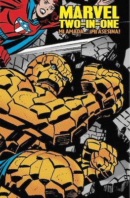 Marvel Limited Edition #72