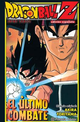 Dragon Ball Anime Comics (Rústica con sobrecubierta) #8