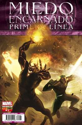 Miedo Encarnado: Primera Línea (2011-2012) (Grapa) #2