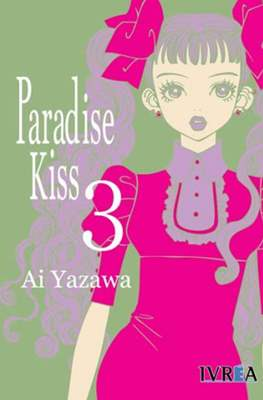 Paradise Kiss #3