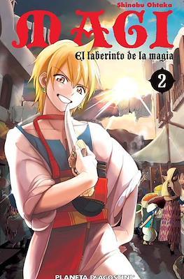 Magi - El laberinto de la magia (Rústica con sobrecubierta) #2