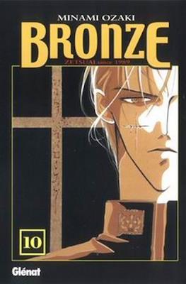 Bronze. Zetsuai since 1989 #10