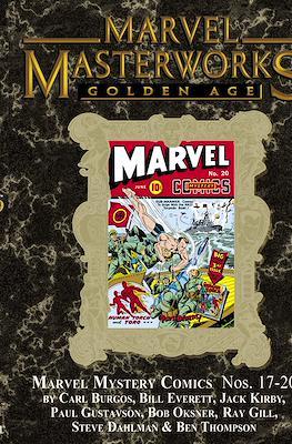 Marvel Masterworks (Hardcover) #149