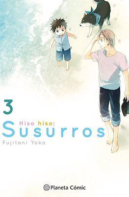 Hiso hiso: Susurros (Rústica 192-176 pp) #3