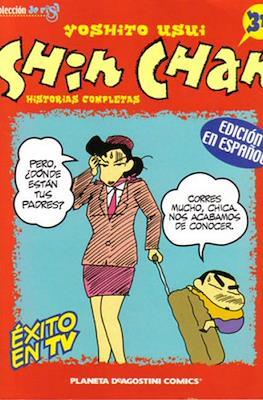Shin-Chan (Rústica, 64 páginas (2002-2004)) #34