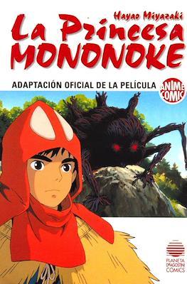 La Princesa Mononoke. Adaptación oficial de la película