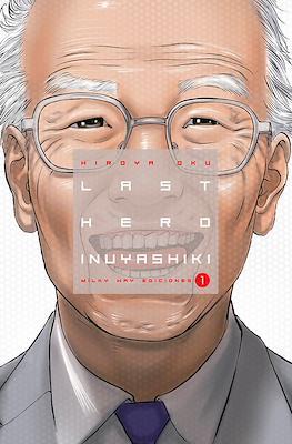Last Hero Inuyashiki (Rústica con sobrecubierta) #1
