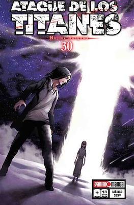 Ataque de los Titanes (Rústica) #30