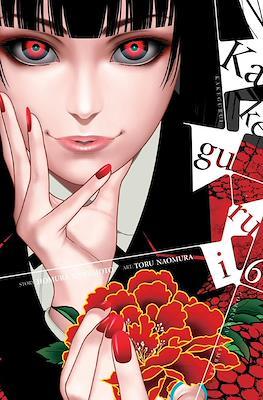 Kakegurui - Compulsive Gambler (Softcover) #6