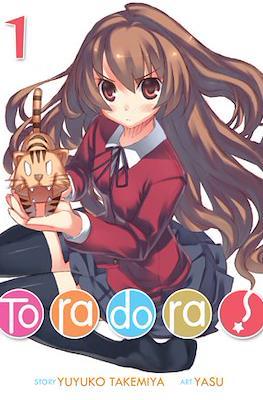 Toradora! (Paperback) #1