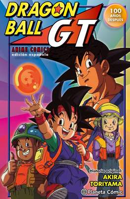 Dragon Ball Anime Comics (Rústica con sobrecubierta) #2